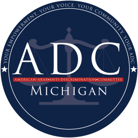 ADC-Logo-Final2014